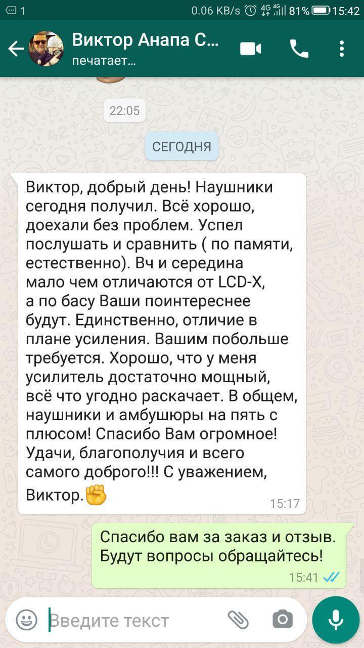 Ремонт Audeze LSD X
